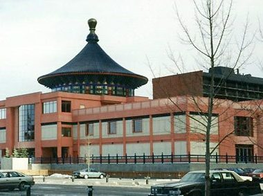 Chinese Cultural Center – Calgary